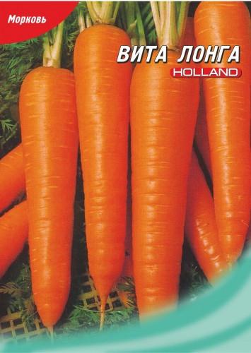 Купить семена моркови оптом недорого