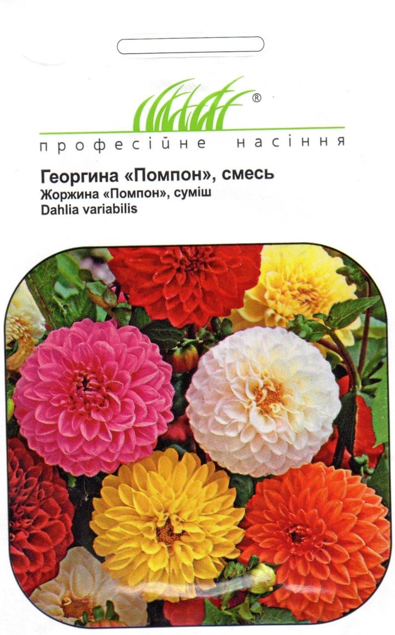 Придбати квіти насіння поштою дешево