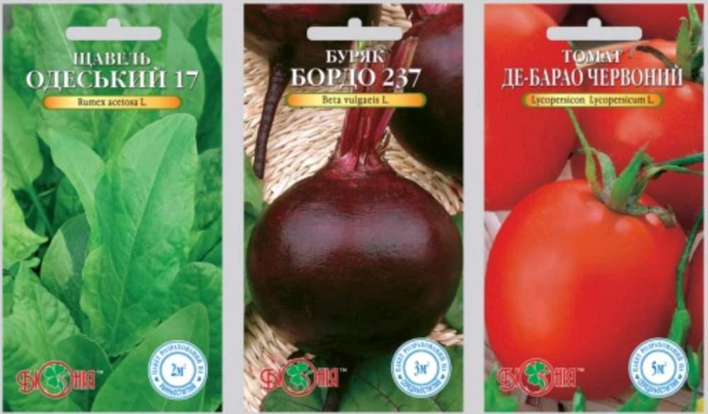 Пакеты для семян европетлязаказывайте дешево