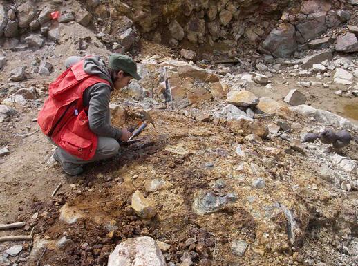 Геологическая разведка в Украине