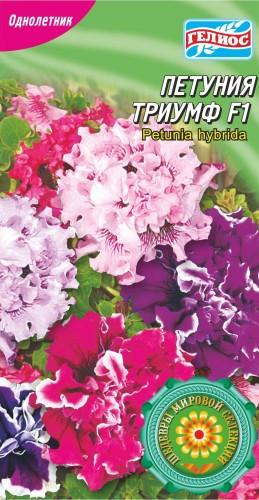 Купити насіння петунії недорого Україна