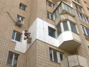 Зовнішнє утеплення квартир Харків за вигідною ціною