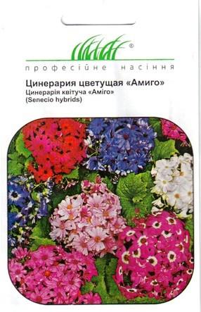 Интернет магазин семена цветов по доступной цене Украина