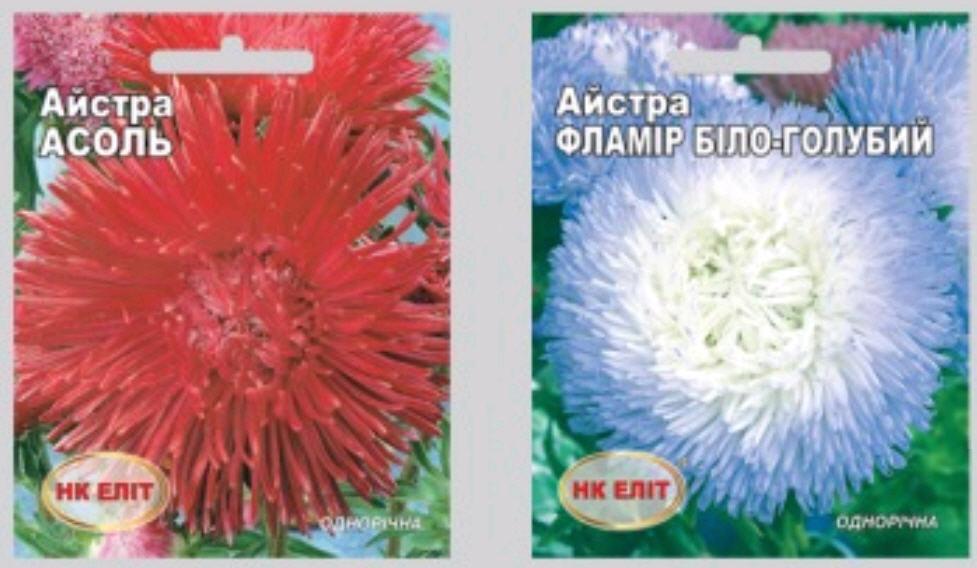Паперові пакети для насіння оптомдешево