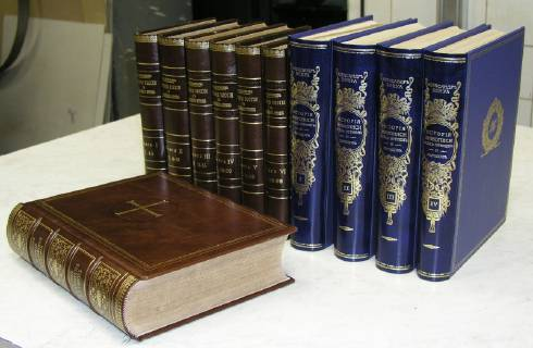 Палітурна справа і реставрація книг Київ