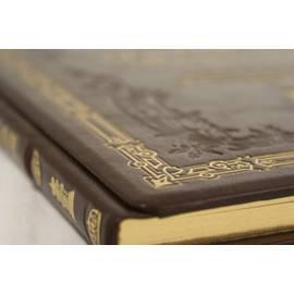Реставрація книг Харківза вигідною ціною