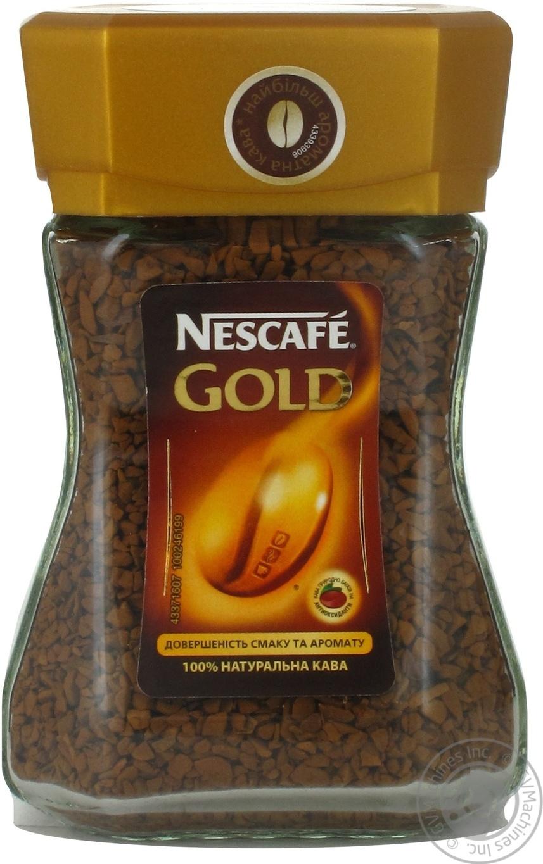 Кофе нескафе чудесный вкус инедорого