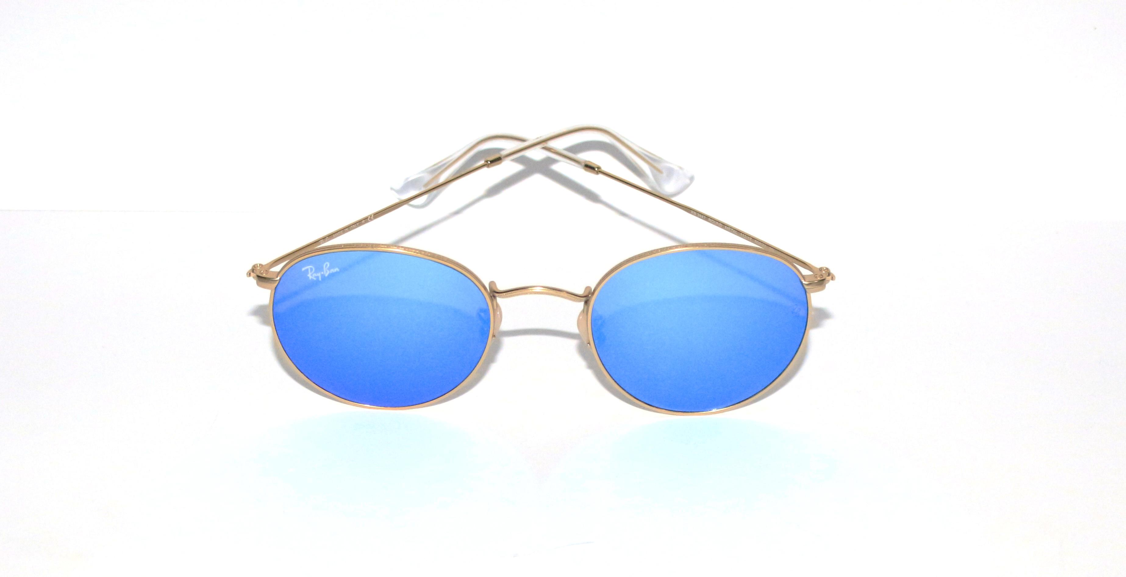 Круглі сонцезахисні окуляриРей Бен — вигідні ціни