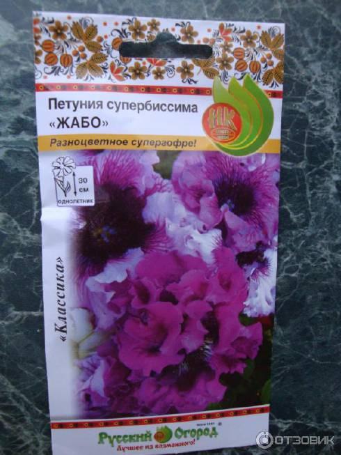 Фасовочные пакеты для семян по оптимальной цене