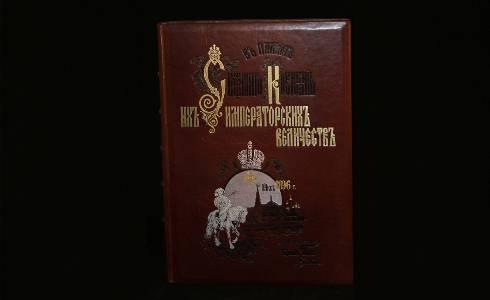 Купити ексклюзивні книги в шкіряній палітурці Україна