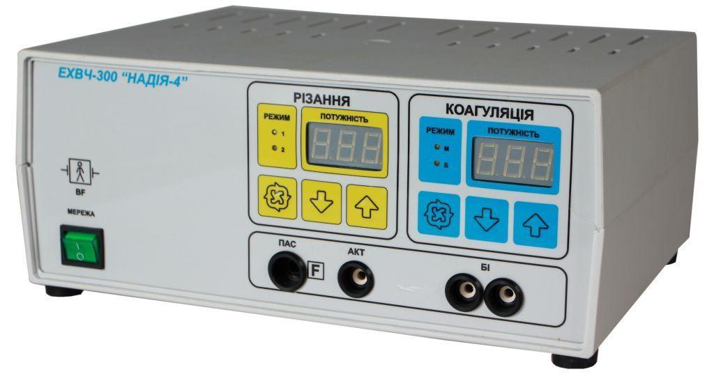 Высокочастотный электрохирургический аппаратЭХВЧ «Надия-4»