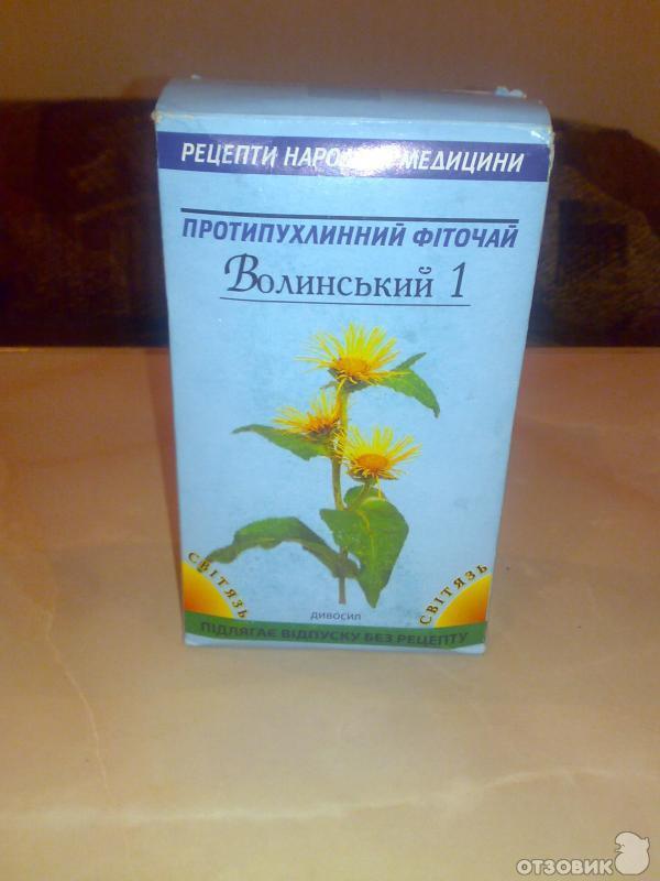 Фиточай волынский 1 - эффективное противоопухолевое средство