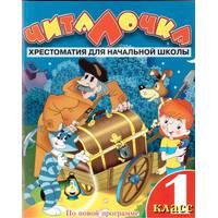 Купить школьные учебники в Украине оптом и в розницу