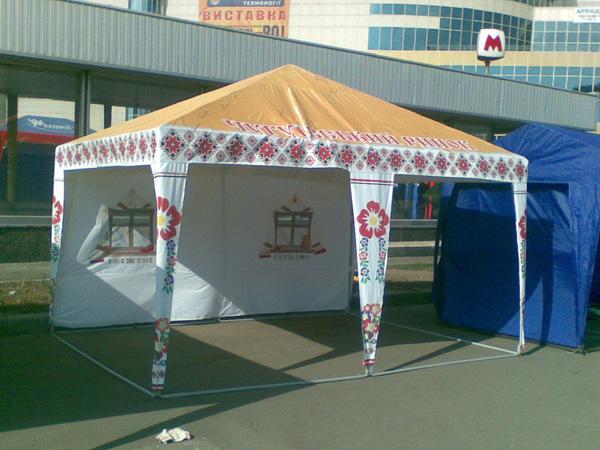 Купити пивну палатку можна в нашому магазині