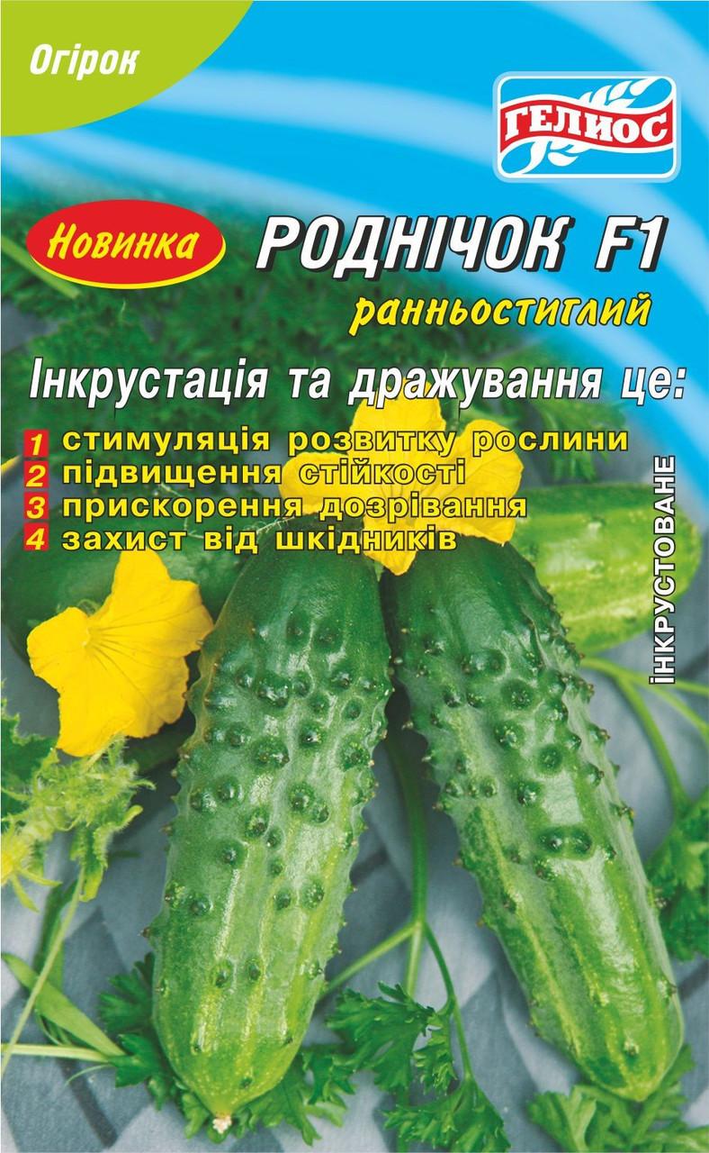 Купити насіння огірків оптом недорого