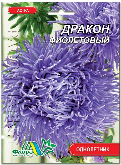 Насіння квітів профупаковка купити недорого