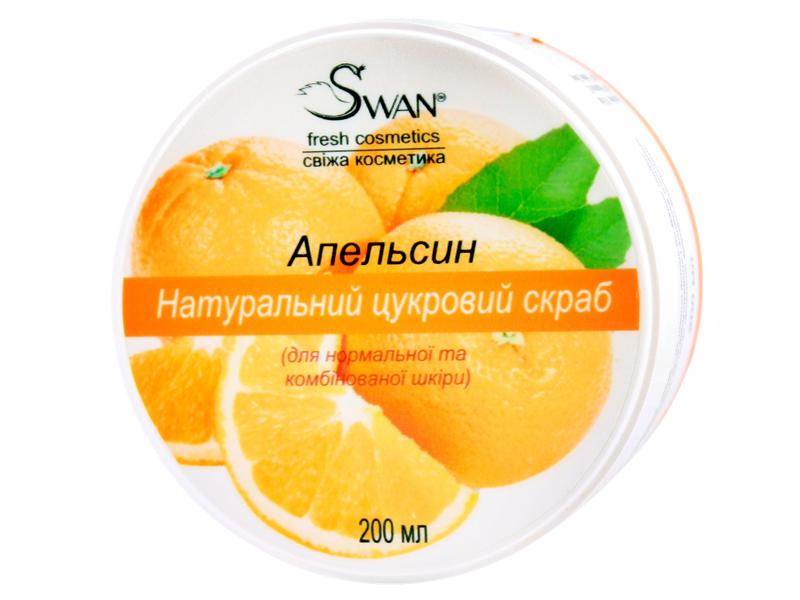 Купити цукровий скраб недорого з гарним запахом