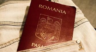 Плануєте переїзд до Румунії з України? Звертайтеся до нас!