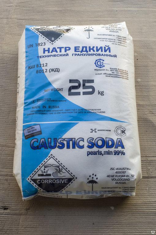 Каустична сода для чищення труб купити з доставкою
