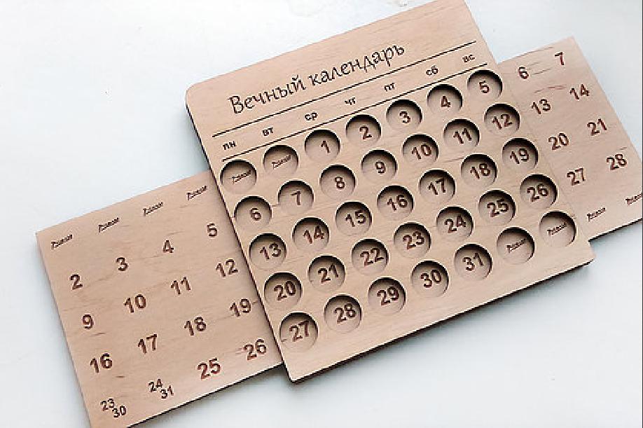 Вечный календарь купить в Украине