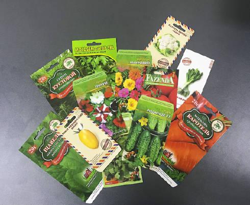 Пакетики для насіння купити під замовлення