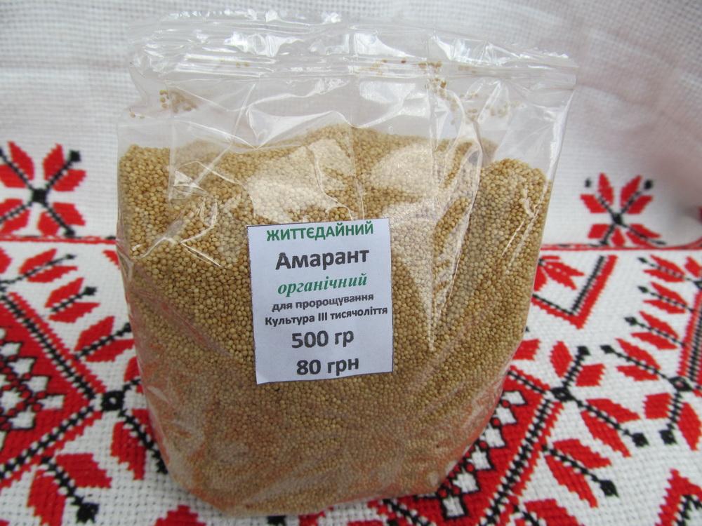 Вирощування амаранту здійснює ФГ Костів