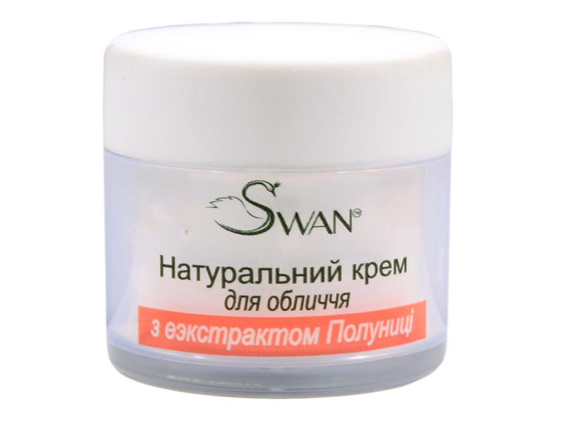 В наличии органический крем для лица Swan для всех типов кожи!