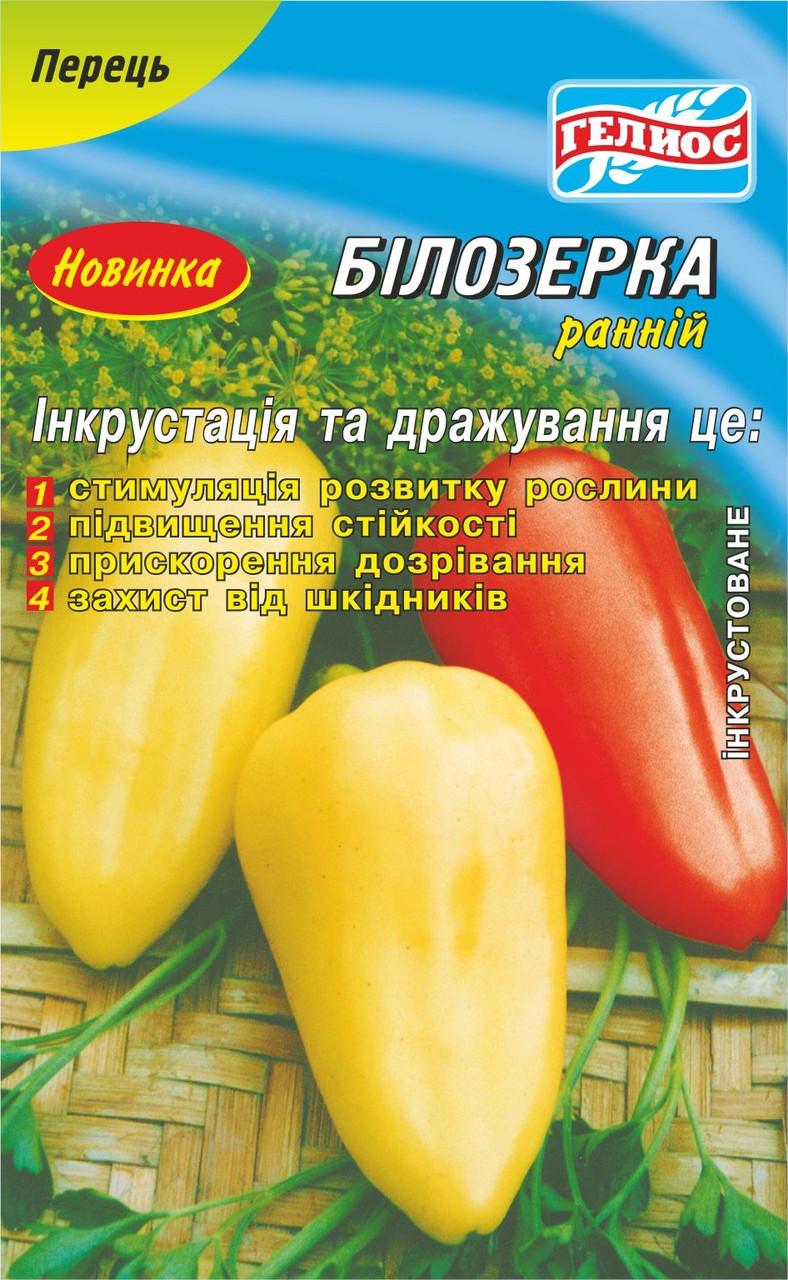 Купити насіння перцю солодкого Україна