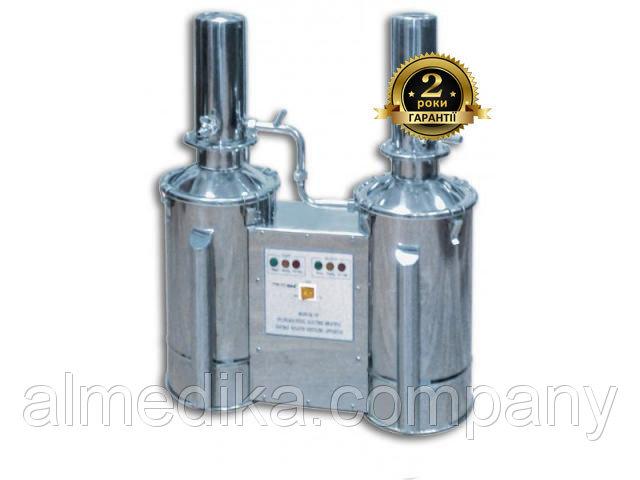 Дистиллятор воды медицинский купить Украина