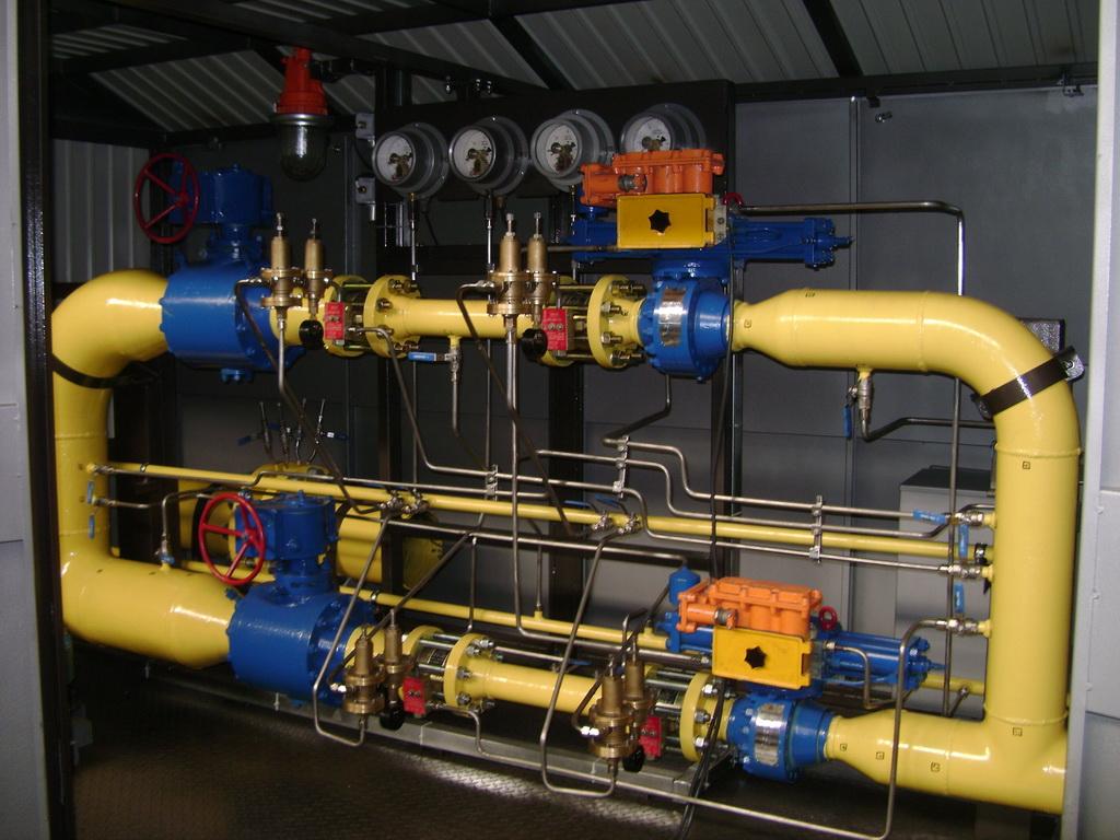 Пристрій газорозподільна станція