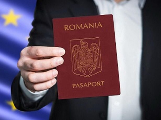 Присяга на румынское гражданство
