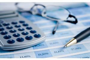 Аутсорсинг бухгалтерських послуг вартість найдоступніша саме у нас!