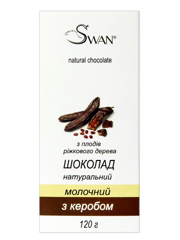Натуральний шоколад купити Україна від магазину Swan ecolife!