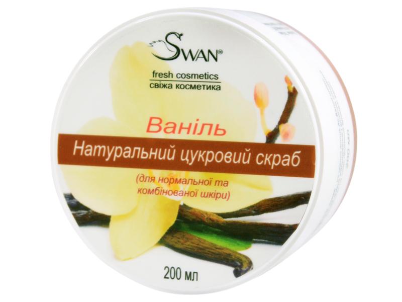 Натуральный скраб для тела Swan в широком ассортименте