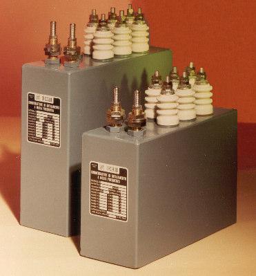 В продаже конденсаторы для индукционных печей