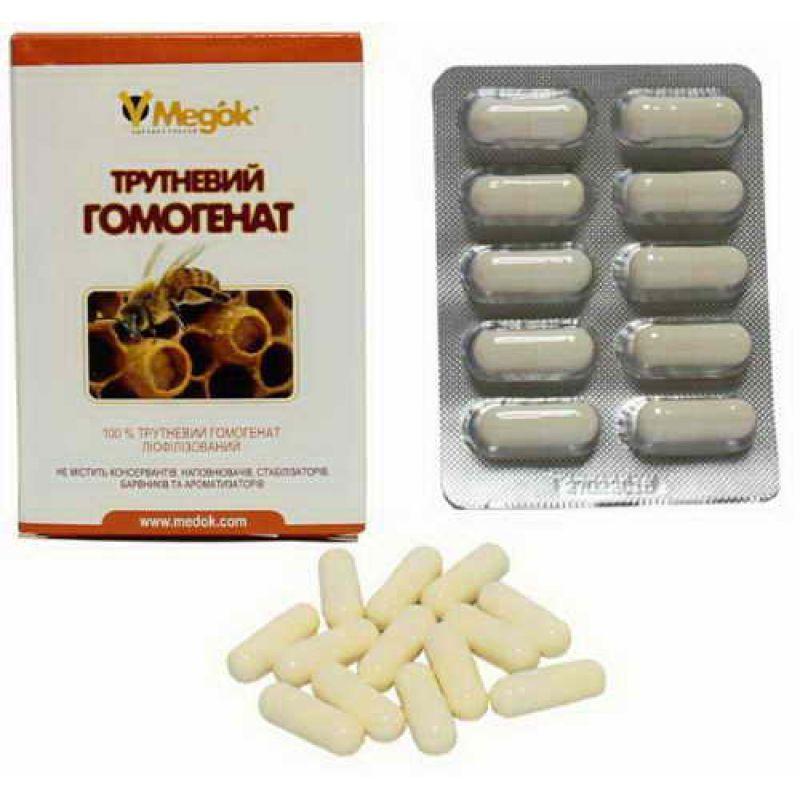Покупайте гомогенат трутневых личинок для эффективного лечения у нас!