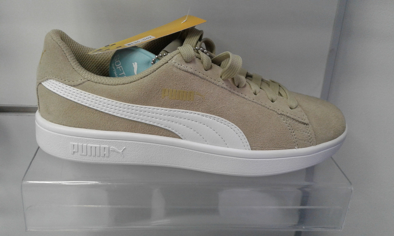 Купити кросівки Puma, ціни від 977 грн. + знижки