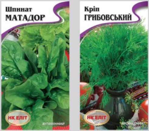 Пакеты для семян с высечкой от компании Флора Пресс