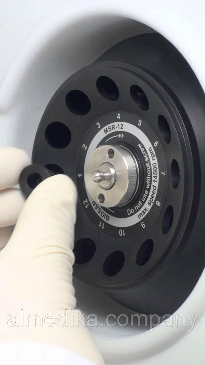 Компактна центрифуга за доступною ціною