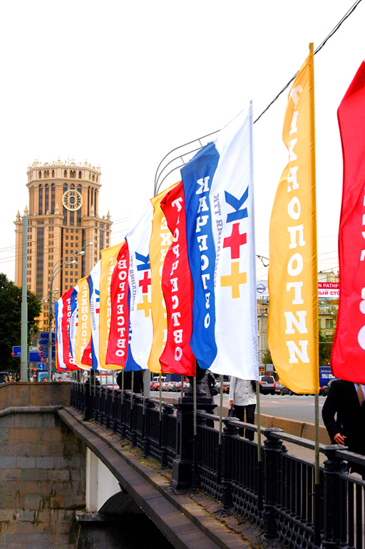 Для эффективной рекламы стоит флаги уличные купить!