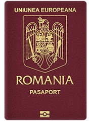 Поможем получить гражданство Румынии для украинцев