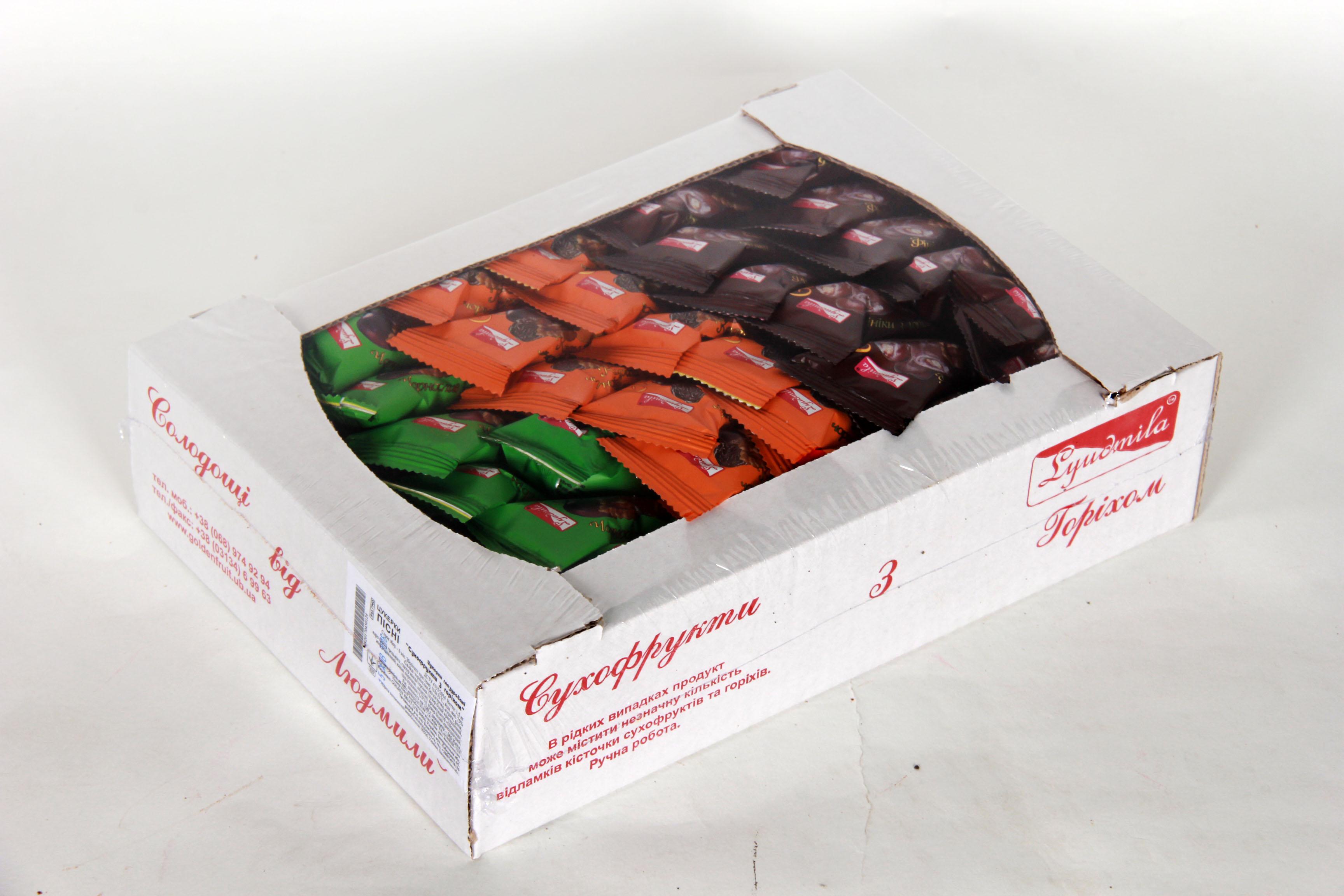 Пропонуємо придбати шоколадні цукерки без консервантів