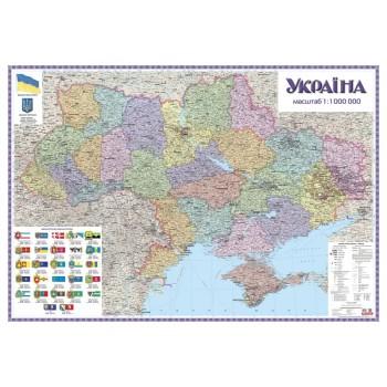 Замовити настінні карти України можливо тут