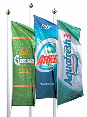 Осуществляем срочное изготовление флагов!