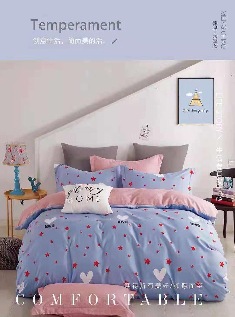 В продаже детские постельные комплекты полуторные