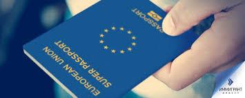 Отримай паспорт ЄС терміново