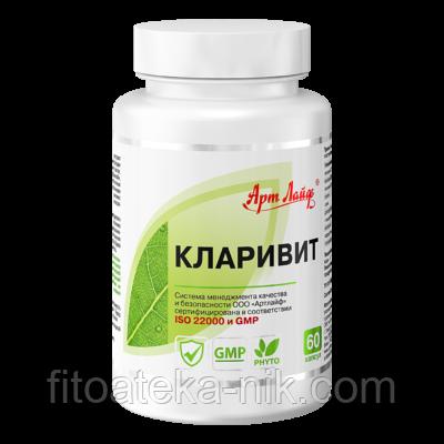 Предлагаем таблетки от аллергии в Украине