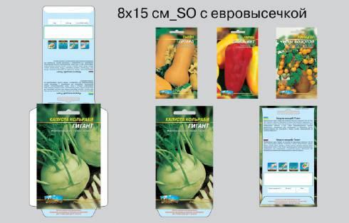 Заказать пакеты для семян с европросечкой в Украине