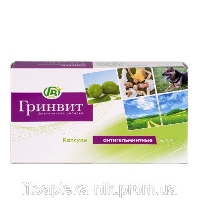 Антигельмінтні препарати купити в Україні