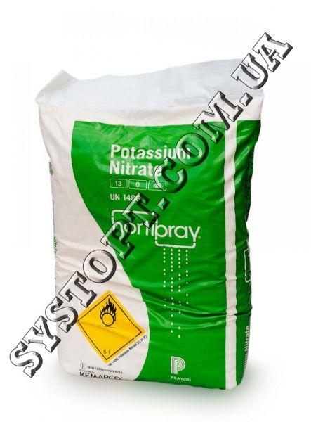 Предлагаем приобрести калиевую селитру - неизменный составляющая удобрения